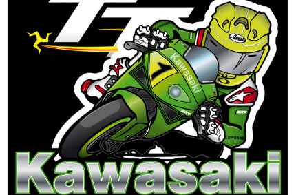 Kawasaki ZXR Isle of Man
