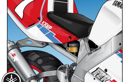 Yamaha FZR Exup